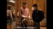 Twin Peaks Туин Пийкс (1990) S01e01 бг субтитри