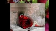 Иван Иванов - Любов