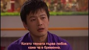 Lovers - Епизод 9 1/2 - Бг Суб - Високо Качество