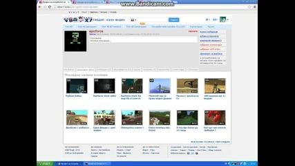 ми профил само за gameplay epicforce