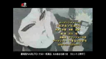 Naruto Shippuuden - 121 bg sub