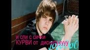 vi6te ko laino - Justin Bieber