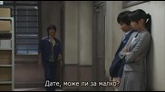 [бг субс] Joker - Yurusarezaru Sosakan - Епизод 5