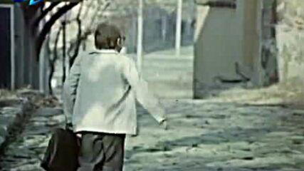Задача с много неизвестни (1977 г.)