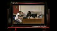 Дим Дуков и Емилия в Шоуто на Иван и Андрей 21.04.11 Част 1-3
