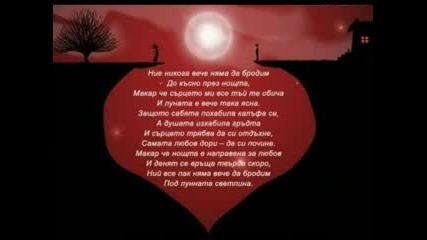 Любов Ли Е...