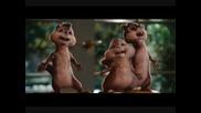 Chipmunks - Честит Рожден Ден