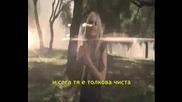 Avril Lavigne - Innocence BG Subs