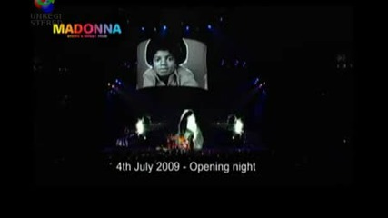 Madonna пее в памет на Michael Jackson Hq
