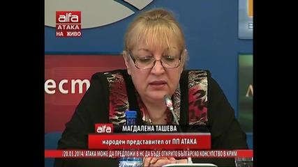 Магдалена Ташева: Референдума в Крим е напълно законен. Тв Alfa - Атака 20.03.2014г.