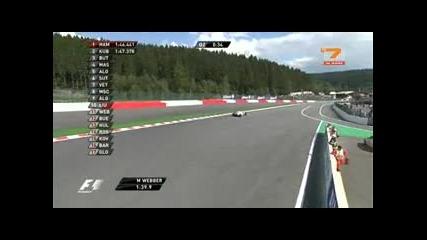 Formula 1 Белгия Квалификации част 4