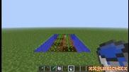 kak da napravite gradinka na minecraft