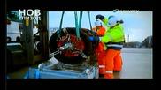 Обратно броене до сблъсъка: Газова платформа в Норвегия (бг Аудио)