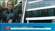 Частен съдебен изпълнител и полиция влязоха в ТВ7