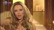 Elena - Koyato (official Video)