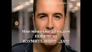 Westlife - Amazing с Бг Превод