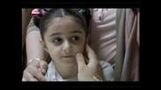 Любов и наказание еп.47/2 (bg audio - Diema Family)
