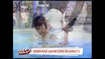 Giuliano Stroe - Прави още един световен рекорд !