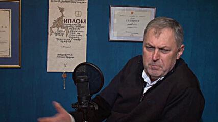 Николай Ишков в Дискурси с Ивайло Цветков