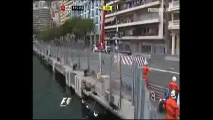 Катастрофата На Култард - Монако 2008