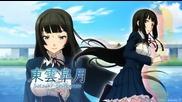 Koichoco Anime Trailer