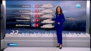 Прогноза за времето (03.01.2016 - централна)