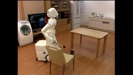Робот - Прислужница