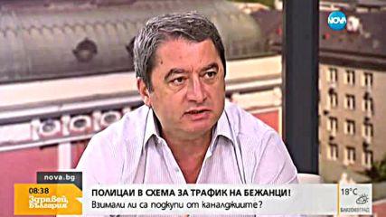 Адвокат на задържаните за трафик полицаи: Няма категорични доказателства