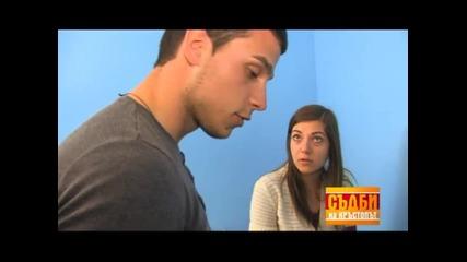 Близнаци от различни бащи - Съдби на кръстопът - Епизод 25 (10.06.2014г.)