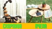 10 креативни дизайна на мебели, които ще ви пренесат директно в природата
