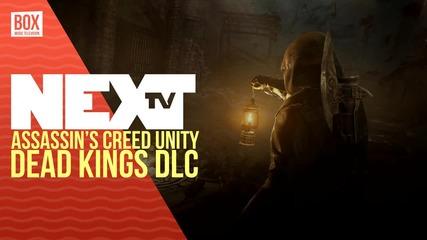 NEXTTV 019: Ревю: Assassin's Creed Unity: Dead Kings DLC