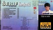 Serif Konjevic i Juzni Vetar - Gdje su sada (Audio 1985)