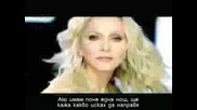 Madonna & J.t. - 4minutes (превод)