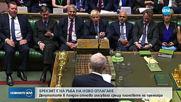 Британският парламент не позволи провеждането на избори на 15 октомври