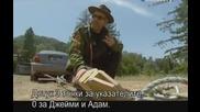 Ловци на митове - Триене при телефонни указатели - S06e12 - с Бг превод