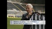 Нюкасъл се уреди с нов спонсор и връща името на стадиона си