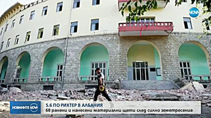 68 ранени след две силни земетресения в Албания