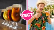ТЕСТ: Не си истински фен на бирата, ако не се справиш с тези 5 въпроса!