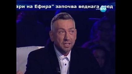 Иван Радуловски - Live концерт - 07.11.2013 г.