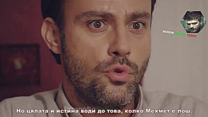 Червената Стая, Епизод 4, Част 1/3 с Бг Субтитри ( Kirmizi Oda )