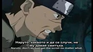 Naruto Епизод 1 Bg Subs * Hq *