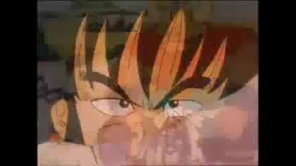 Dragon Ball Episode 8 - The Kamehameha Wave 2/2