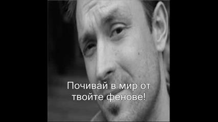 Дими от СЛЕНГ загина при катастрофа с мотор!Почивай в мир!