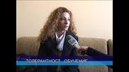 """Обучения на тема """"толерантност"""" в Шумен"""