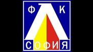 Химн На Пфк Левски София