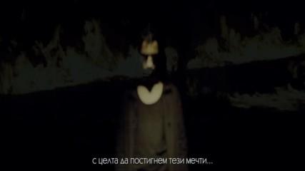 D-ZastA - ДО НЕБЕТО (Teaser)