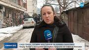 Отново взривиха банкомат в София, хванаха петима след преследване