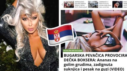 В Сърбия се впечатлиха от провокациите на Андреа! Ето какво пишат