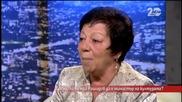 Сърменов: Вежди Рашидов положи усилия за развитие на културата - Часът на Милен Цветков