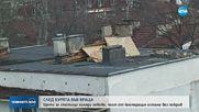 СЛЕД ВЯТЪРА: Щети за стотици хиляди левове във Враца
